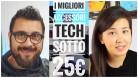 I migliori accessori tech sotto i 25€ – ottobre 2016